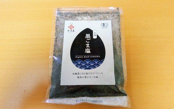 玄米に有機ごま塩をかけて健康気分