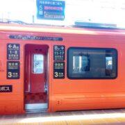 【3泊4日長崎・佐賀・大分旅行】有田駅から佐賀駅へ