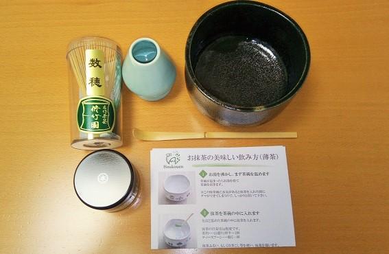 初心者におすすめ!抹茶セット(茶道具)を購入