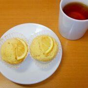 簡単!ふわふわ豆腐レモンマフィン