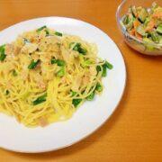 【生クリームなし】卵と粉チーズで簡単カルボナーラ!アスパラベーコンのパスタが絶品!