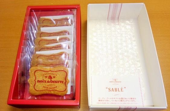手土産にもおすすめ!ノワドゥブールのフィナンシェ&サブレ・アマンドが美味しい