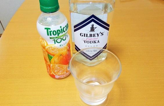 ウォッカの飲み方(カクテル)、オレンジジュースよりもグレープフルーツジュースで割る方が飲みやすい